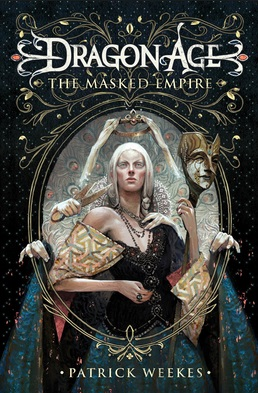 GHS Books 2015 Masked